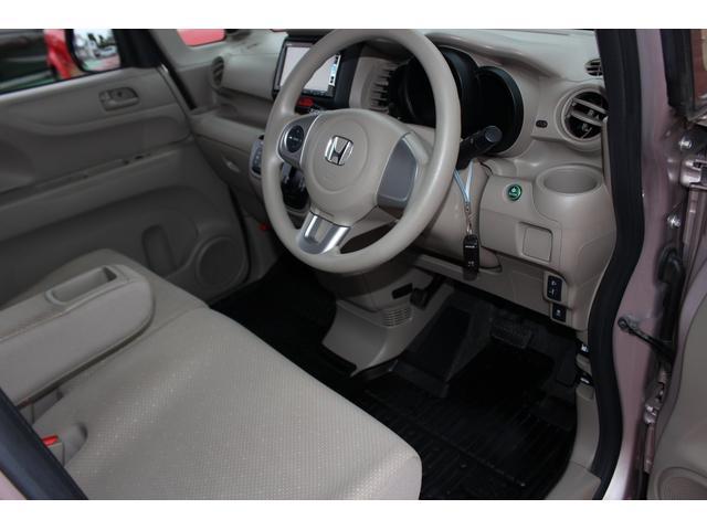 「ホンダ」「N-BOX」「コンパクトカー」「埼玉県」の中古車17