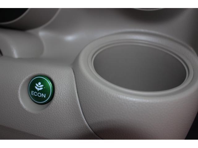 「ホンダ」「N-BOX」「コンパクトカー」「埼玉県」の中古車44