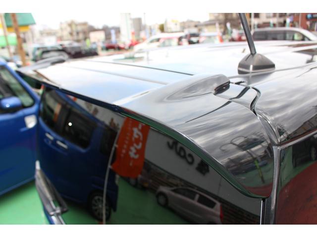 「ホンダ」「N-BOX」「コンパクトカー」「埼玉県」の中古車61
