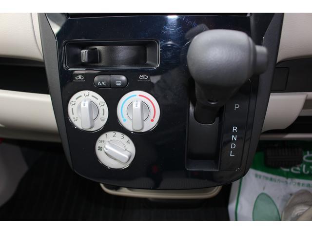 「日産」「デイズ」「コンパクトカー」「埼玉県」の中古車29