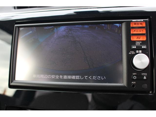 「日産」「デイズ」「コンパクトカー」「埼玉県」の中古車61