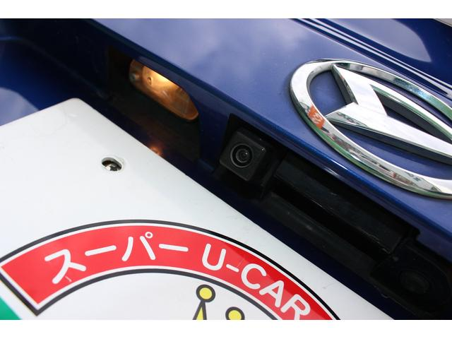 「ダイハツ」「ウェイク」「コンパクトカー」「埼玉県」の中古車7