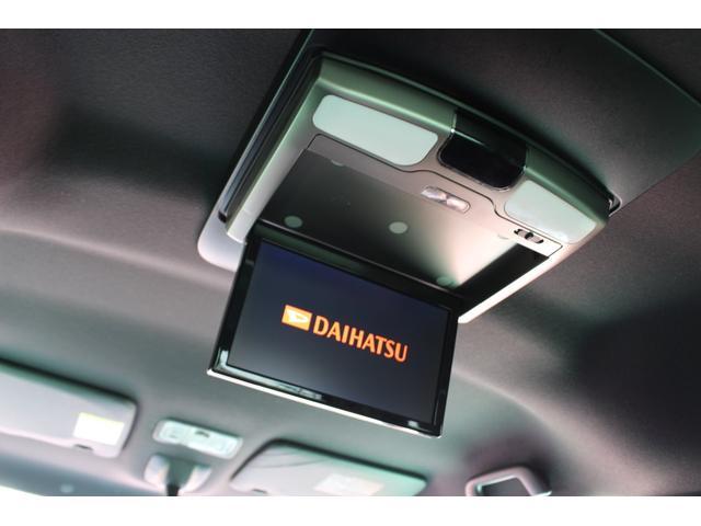 「ダイハツ」「ウェイク」「コンパクトカー」「埼玉県」の中古車12