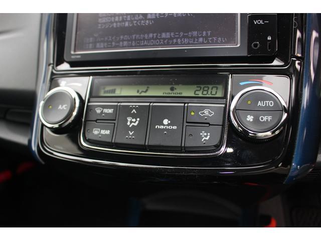「トヨタ」「カローラフィールダー」「ステーションワゴン」「埼玉県」の中古車11