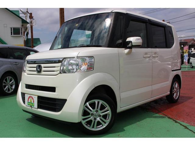 「ホンダ」「N-BOX」「コンパクトカー」「埼玉県」の中古車50
