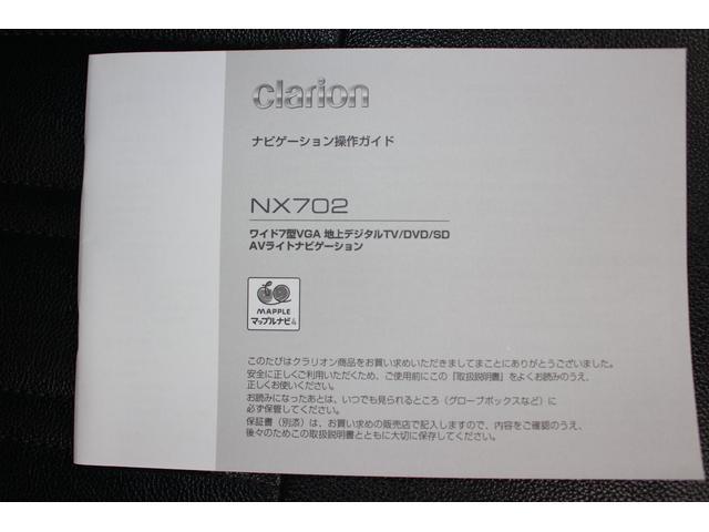 ナカジマは「おかげ様で創業60周年記念祭」実施中.!特典やお得情報などナカジマホームページをご覧下さい。 http://www.nac-town.co.jp  TEL 049-263-0008