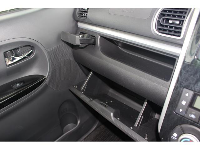 JU適正販売店のナカジマではお車の入庫時に、専門のプロ業者による除菌・ルームクリーニング済みです!高品質車を さらに綺麗に仕上げてお客様にお届け致します。小さなお子様がお乗り頂いても安心です!