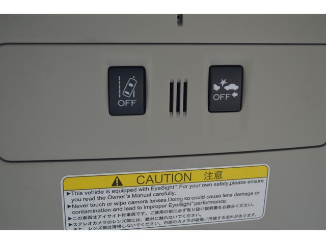 「スバル」「レヴォーグ」「ステーションワゴン」「埼玉県」の中古車11
