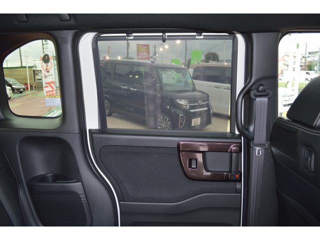 「ホンダ」「N-BOXカスタム」「コンパクトカー」「埼玉県」の中古車23