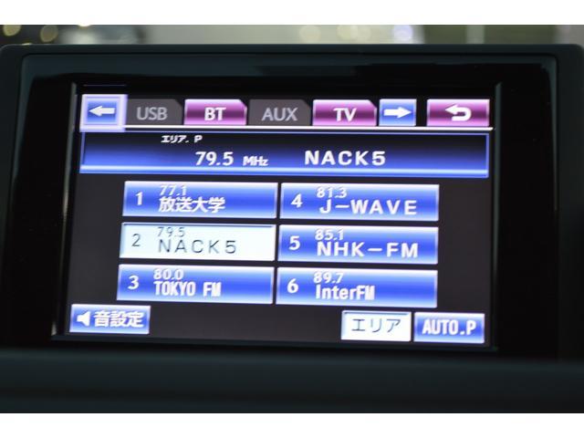 「レクサス」「CT」「コンパクトカー」「埼玉県」の中古車20