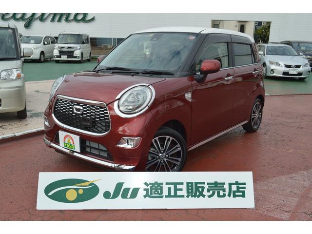 「ダイハツ」「キャスト」「コンパクトカー」「埼玉県」の中古車2