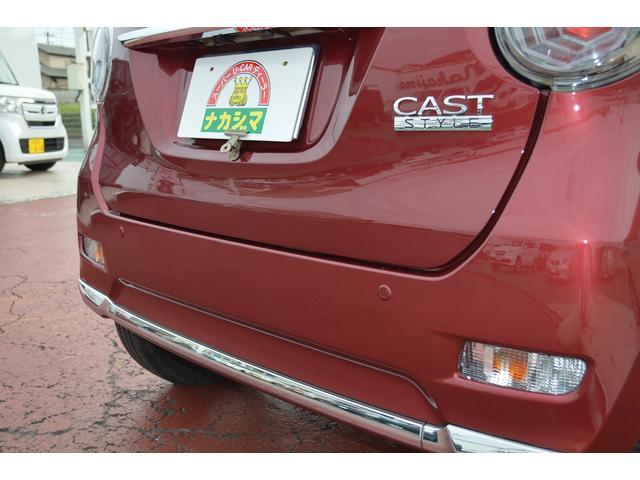 「ダイハツ」「キャスト」「コンパクトカー」「埼玉県」の中古車15