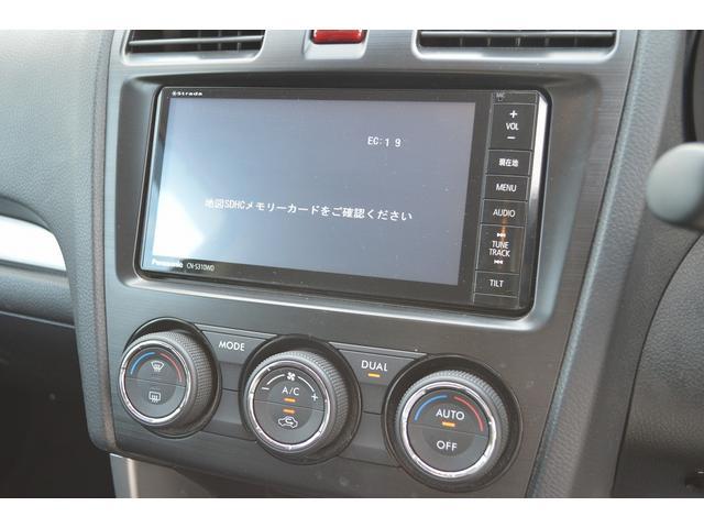 「スバル」「フォレスター」「SUV・クロカン」「埼玉県」の中古車8
