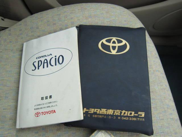 リミックス DVDナビ サイドバイザー ワンオーナー(5枚目)