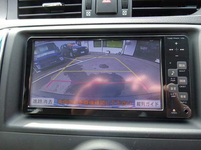 トヨタ マークX 250G リラックスセレクション ナビTVETCワンオーナー