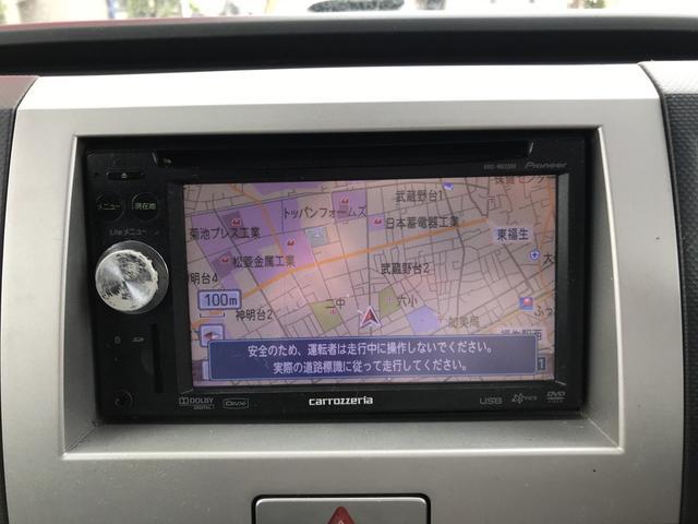 FX-Sリミテッド ナビTV キーレス 記録簿 取扱説明書付(18枚目)