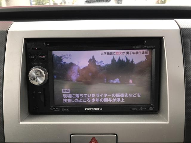 FX-Sリミテッド ナビTV キーレス 記録簿 取扱説明書付(19枚目)
