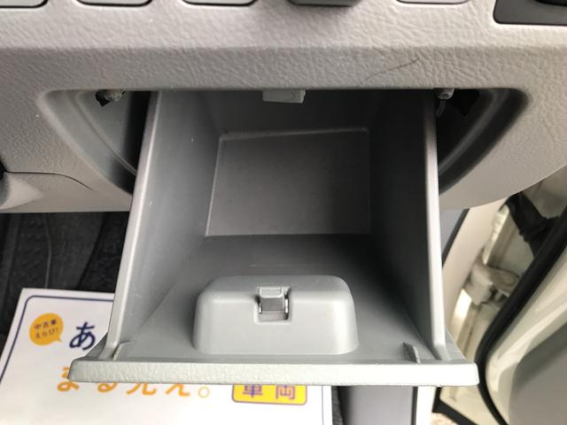 「トヨタ」「ヴォクシー」「ミニバン・ワンボックス」「東京都」の中古車29