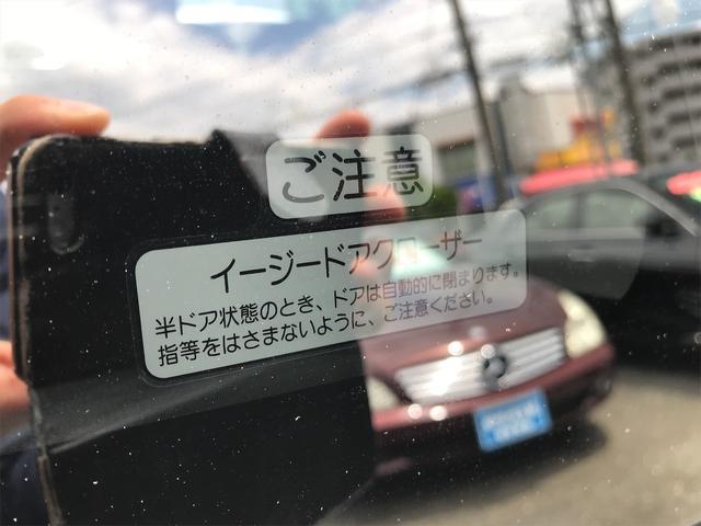 「ホンダ」「フリード」「ミニバン・ワンボックス」「東京都」の中古車17