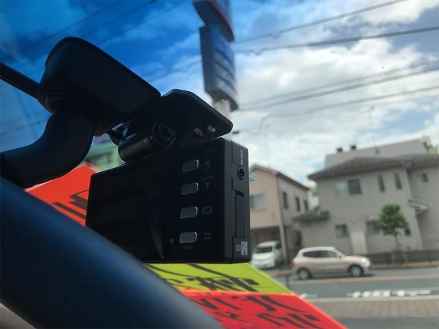 「ホンダ」「フリード」「ミニバン・ワンボックス」「東京都」の中古車37