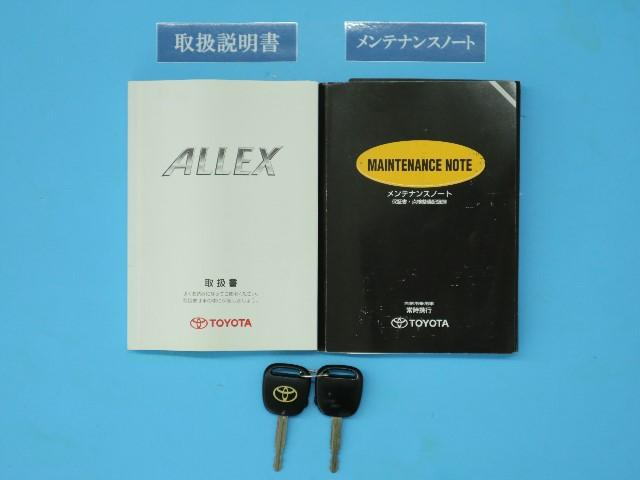 トヨタ アレックス XS150 Wiseセレクション