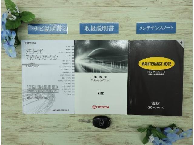 F・ワンセグSDナビ・Bカメラ・キーレス・1オーナー(19枚目)