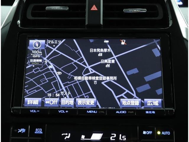 ネッツトヨタ神奈川がお薦めするご愛車のメンテナンス商品をご用意しております。県内43店舗のサービス工場でアフターフォローも安心です。