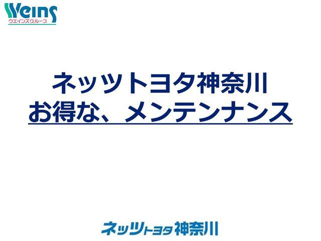 「トヨタ」「ハリアー」「SUV・クロカン」「神奈川県」の中古車32