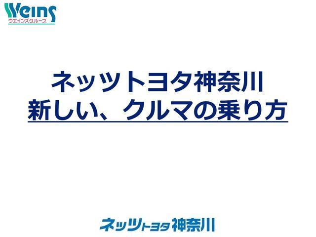 「トヨタ」「ハリアー」「SUV・クロカン」「神奈川県」の中古車35