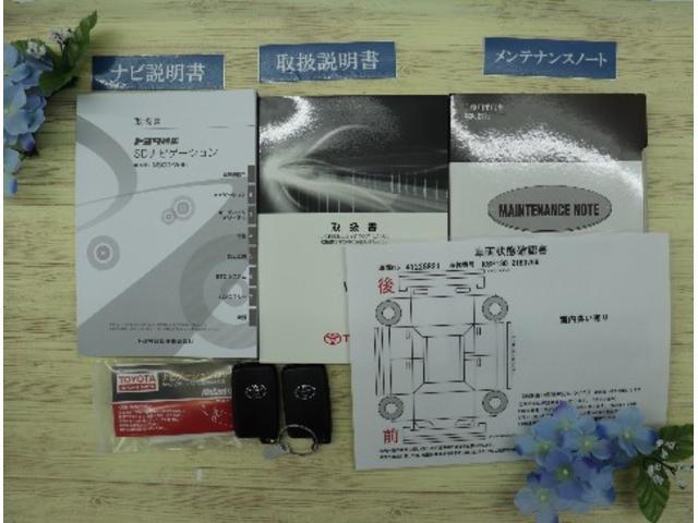 1.0F LEDエディション ワンオーナー 走行9000Km 純正ワンセグSDナビ ETC スマートキー LEDヘッドランプ 横滑り防止装置 イモビライザー 車検整備付(19枚目)