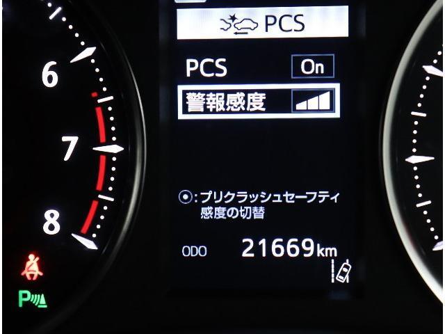 2.5Z Aエディション 7人乗り ワンオーナー 走行22000Km 純正フルセグSDナビ Tコネクト バックカメラ 後席天井モニター DVD再生可 スマートキー ETC2.0 衝突軽減ブレーキ 踏み間違い抑制 両側パワスラ LED付(3枚目)