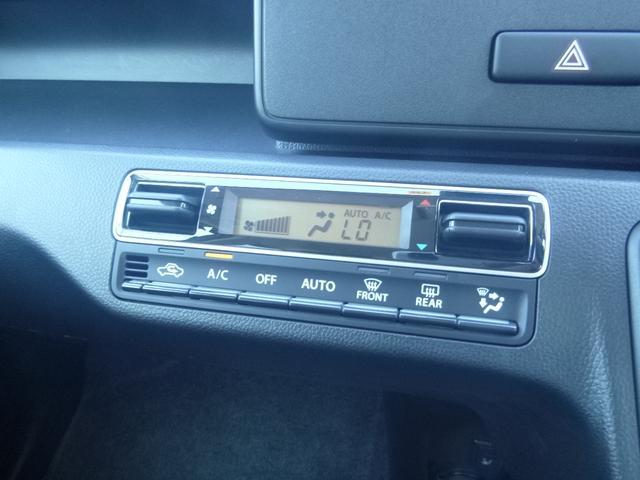 ハイブリッドFXセーフティパッケージ装着車 走行7000K スマートキー 衝突軽減ブレーキ 踏み間違い抑制 車線逸脱警報 オートマチックハイビーム シートヒーター ヘディングアップディスプレイ ベンチシート アイドリングストップ イモビ(6枚目)