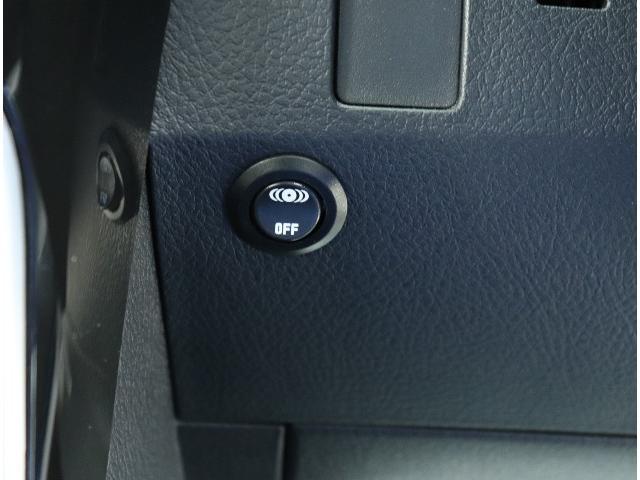 150X Sパッケージ ワンオーナー 走行30000Km 純正ワンセグSDナビ バックカメラ ETC スマートキー LEDヘッドライト 純正アルミホイール オートエアコン 横滑り防止装置 イモビライザー(6枚目)