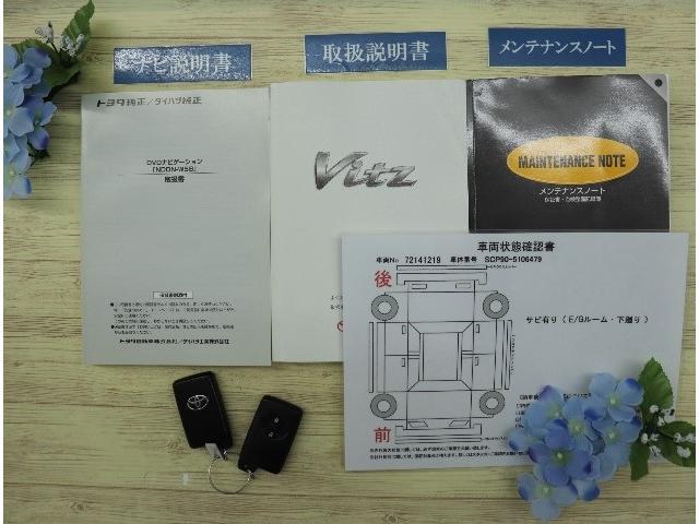 アイル ワンオーナー 走行25000Km 純正ワンセグDVDナビ DVD再生可 スマートキー シートヒーター オートエアコン サイドエアバック イモビライザー 車検整備付(20枚目)