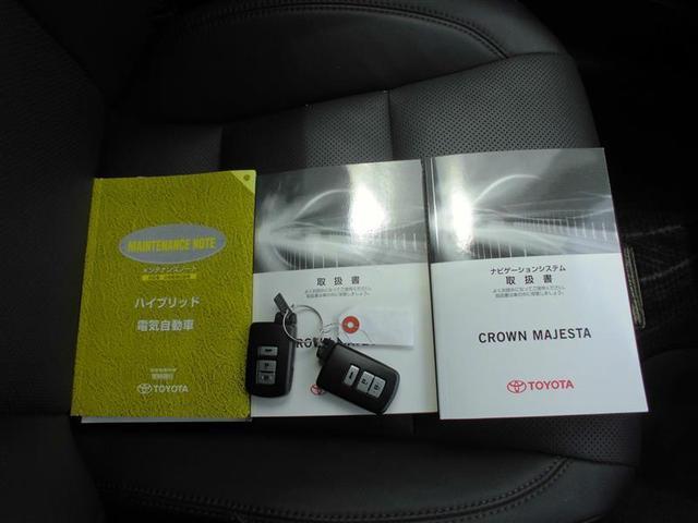 Four 黒本革シート 全方位モニター HDDナビ Bluetooth ETC シートヒーター・エアコン LEDヘッドライト メンテナンスノート記録簿付き(15枚目)