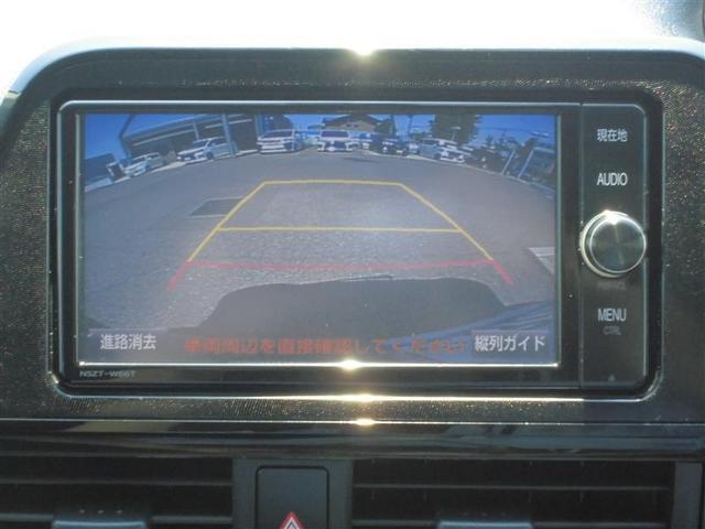 【ケンウッドSDナビ】地図データをSDカードで読み取ります!【バックモニター】バックモニター搭載で車庫入れ安心!バック中の死角部分がモニターに映し出されるので安全性がアップします!!