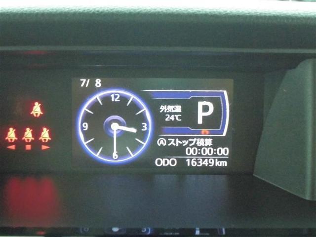 カスタムG-T 全方位モニター スマアシ LEDヘッドライト SDナビ ETC 両側電動スライドドア Bluetooth(10枚目)