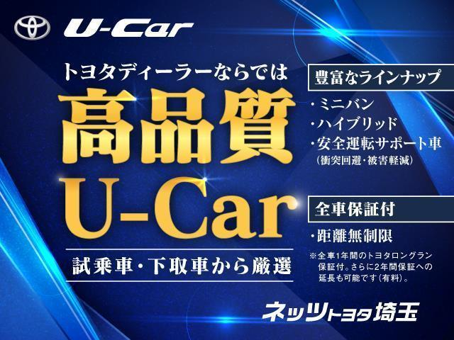 高品質のU-Carをご用意しております。 納車前整備もディーラーメカニックが行っておりますので安心です【高品質U-Car】新車ディーラー直営ならでは!試乗車や厳選の下取車などを中心にね。