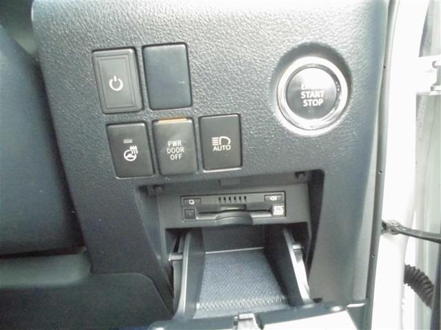 3.5Z G 革シート フルセグ メモリーナビ DVD再生 後席モニター バックカメラ 衝突被害軽減 ETC ドラレコ 両側電動スライド LEDヘッドランプ 記録簿(13枚目)