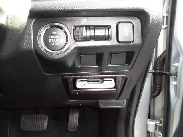 2.0i-L アイサイト 4WD SDナビ バックモニター(16枚目)