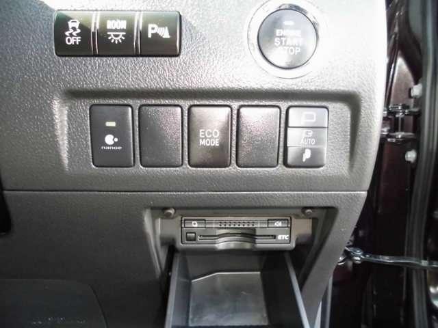 2.4Z Gエディション 4WD HDDナビ 後席モニター(19枚目)