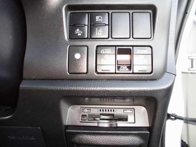 ZS 後席モニター 両側電動ドア バックモニター(16枚目)