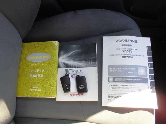 S SDナビ LEDヘッドライト バックモニター(17枚目)
