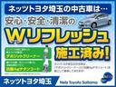 Four 黒本革シート 全方位モニター HDDナビ Bluetooth ETC シートヒーター・エアコン LEDヘッドライト メンテナンスノート記録簿付き(18枚目)