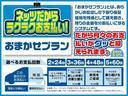 Four 黒本革シート 全方位モニター HDDナビ Bluetooth ETC シートヒーター・エアコン LEDヘッドライト メンテナンスノート記録簿付き(19枚目)