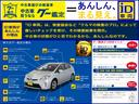 2.5Z Gエディション 現行モデル ペダル踏み間違いICS(26枚目)