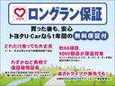 Aツーリングセレクション 合皮革シート ICS TSS クルコン(20枚目)