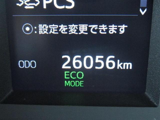 2.5Z Aエディション レーダーC LEDライト 1オーナ ナビTV バックカメラ 3列シート ETC フルセグ メモリーナビ 盗難防止システム キーレス スマートキー アルミホイール 記録簿 CD DVD WPSD(4枚目)