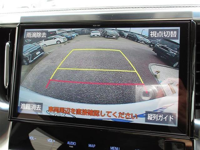 2.5Z Aエディション レーダーC LEDライト 1オーナ ナビTV バックカメラ 3列シート ETC フルセグ メモリーナビ 盗難防止システム キーレス スマートキー アルミホイール 記録簿 CD DVD WPSD(7枚目)