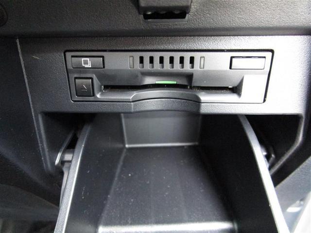 2.5Z Aエディション レーダーC LEDライト 1オーナ ナビTV バックカメラ 3列シート ETC フルセグ メモリーナビ 盗難防止システム キーレス スマートキー アルミホイール 記録簿 CD DVD WPSD(21枚目)